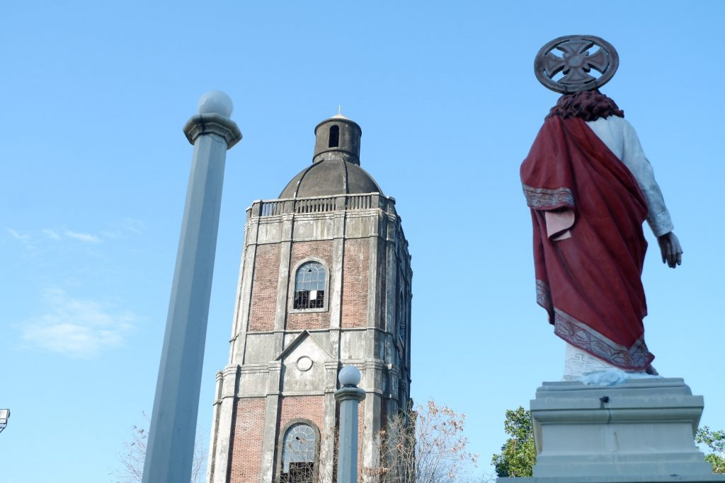"ALT=""jaro church iloilo city travel guide"""