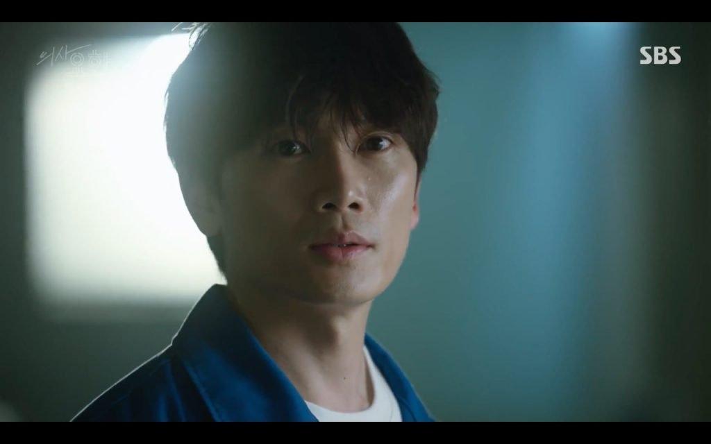 """ALT=""""doctor john a korean drama review cha yo han"""""""