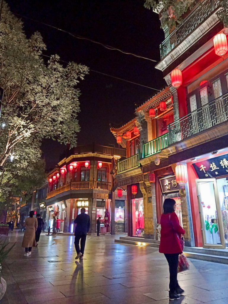 "ALT=""beijing travel guide wangfujing street"""