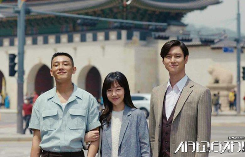 """ALT=""""chicago typewriter underrated korean drama"""""""