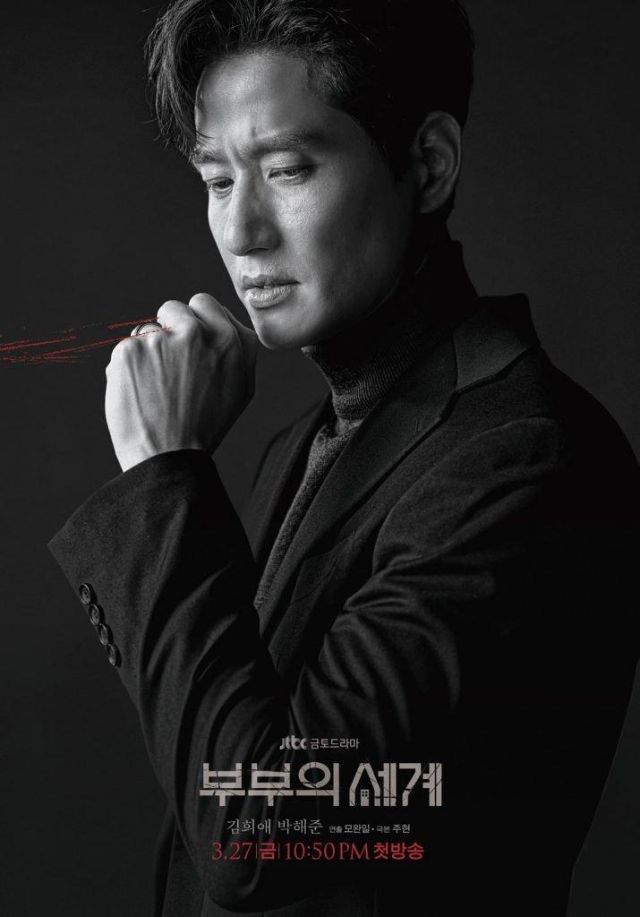 "ALT=""park hae joon lee tae ho korean"""