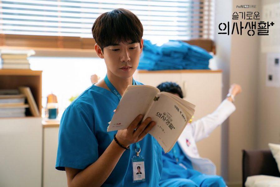 """ALT=""""hospital playlist yoo yeon seok korean"""""""