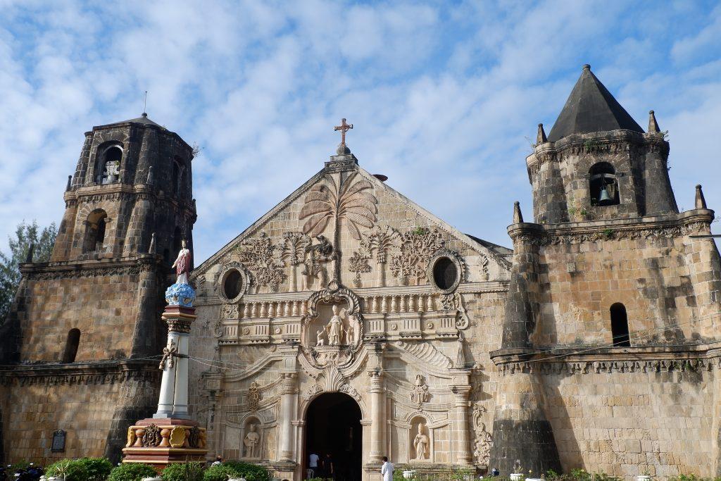 "ALT=""panay island miagao church iloilo city"""