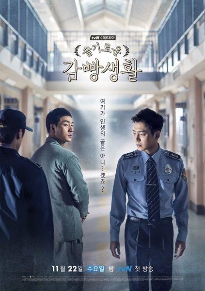"ALT=""prison playbook korean drama popular"""