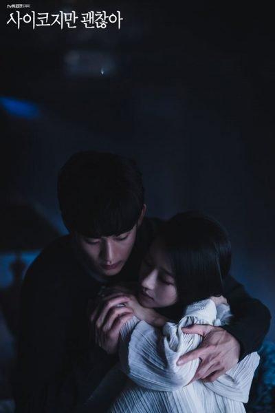 "ALT=""psycho but its okay seo ye jin"""