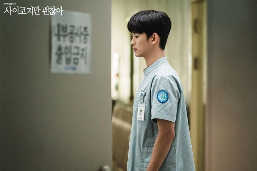 "ALT=""its okay not to be okay kim soo hyun"""